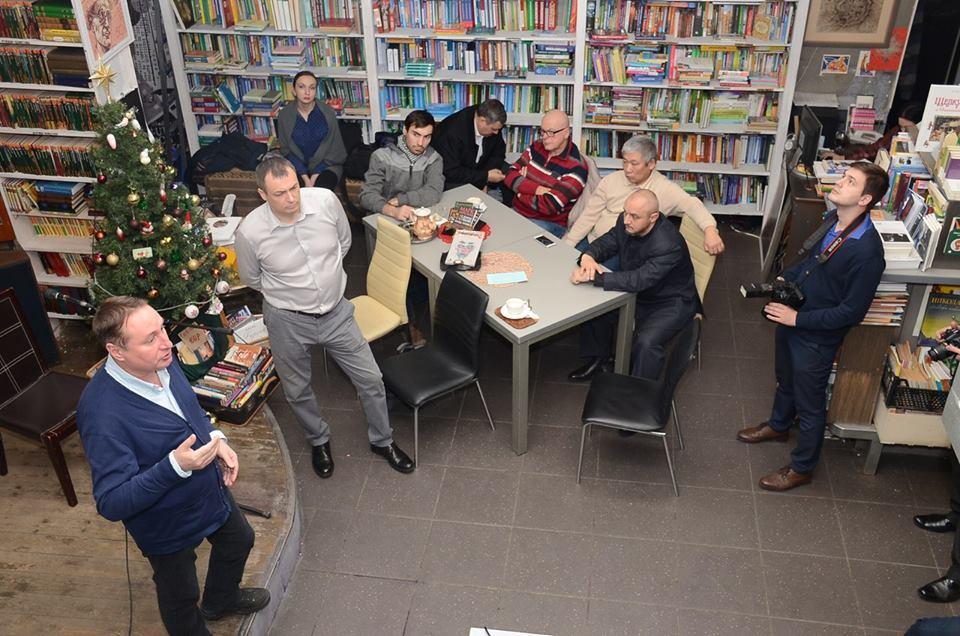 «Прибалтийский разлом: взгляд из Калининграда»