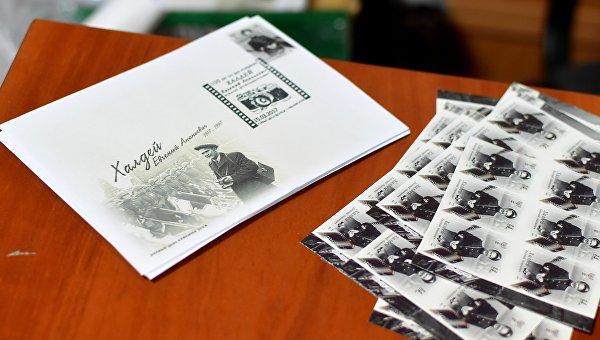 К 100-летию Евгения Халдея «Почта Донбасса» выпустила уникальную марку и конверт