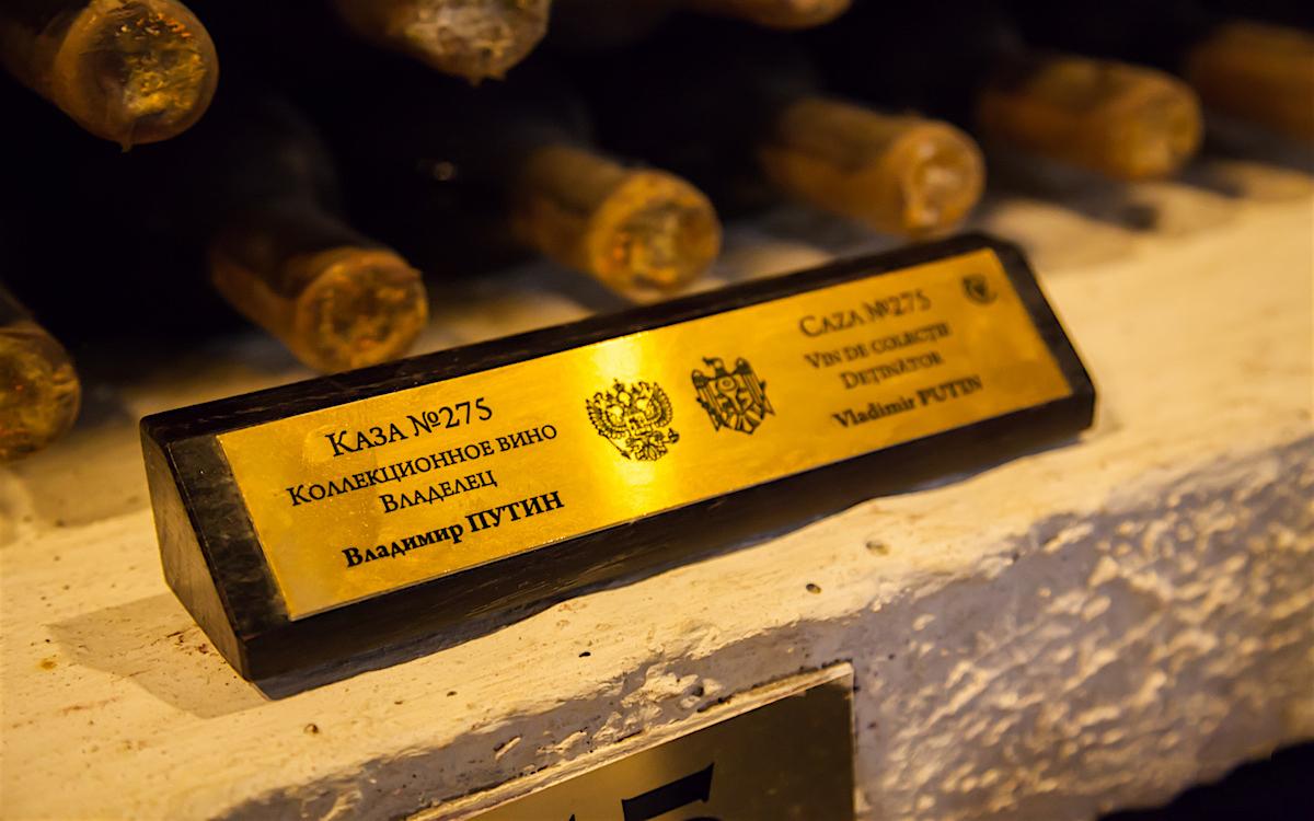 Игорь Додон привёз Владимиру Путину несколько бутылок вина