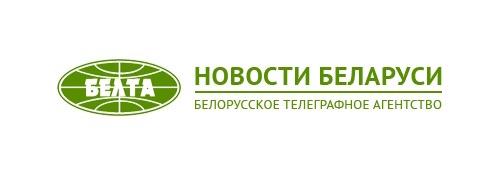 БелТА. Белорусское телеграфное агентство