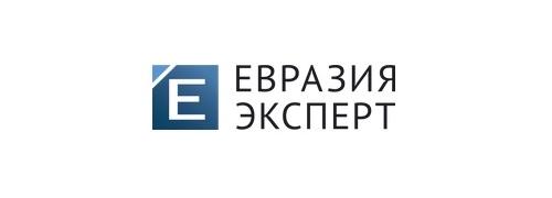 «Евразия.Эксперт»