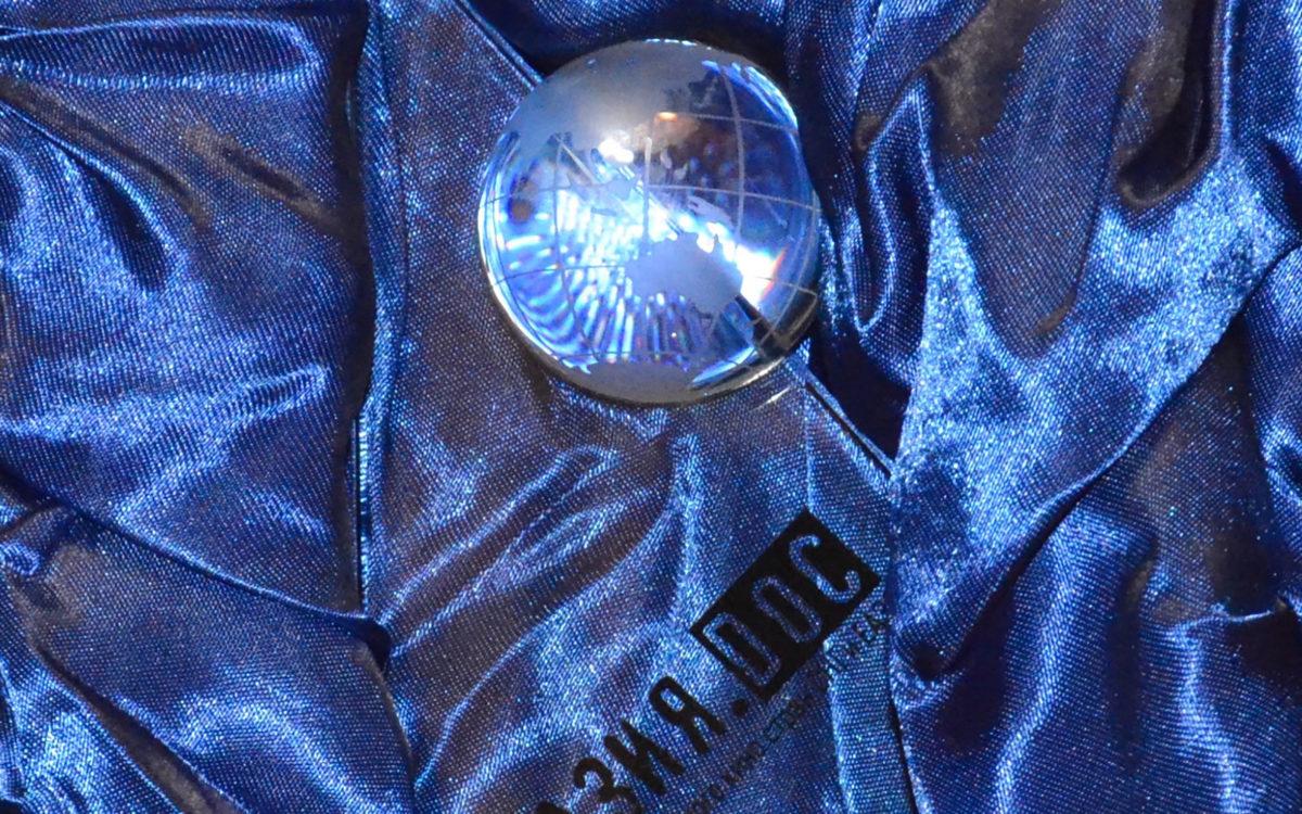 Определены победители Второго Фестиваля документального кино стран СНГ «Евразия.DOC»