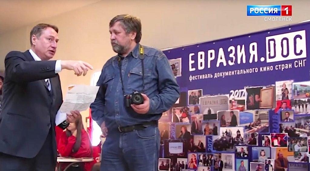 Вести. Смоленско-минский кинофестиваль открыл прием заявок на конкурс. Валерий Шеховцов, Валерий Леонов (слева направо)