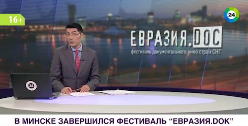 Телеканал «МИР 24»