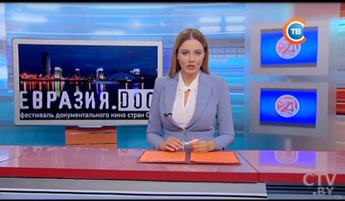 Новости «24 часа» на СТВ