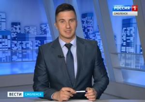 """ТВ Россия 1 """"Смоленск"""""""