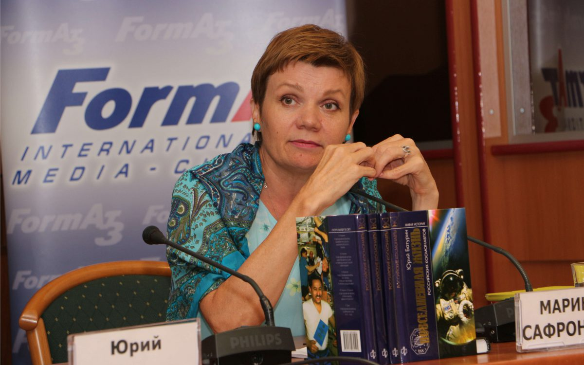Сафронова Марина