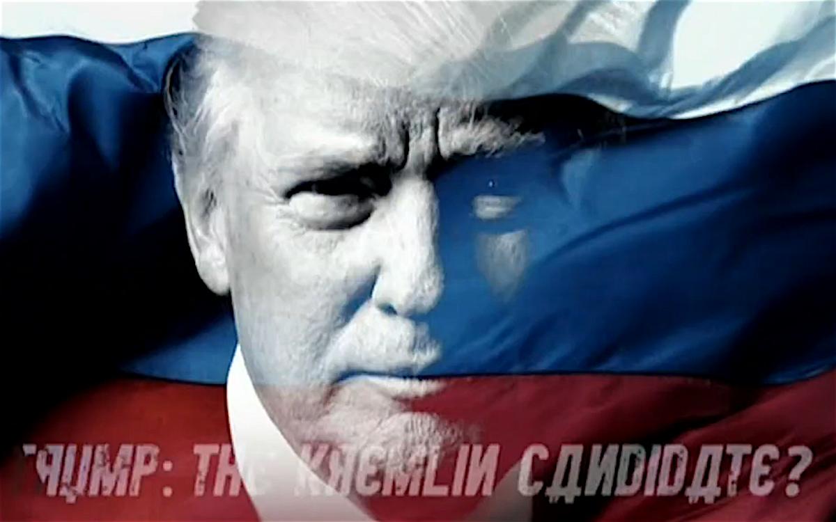 Трамп. Кремлёвский кандидат?