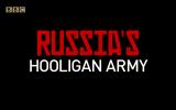 Русская тема — ахиллесова пята «Би-Би-Си»
