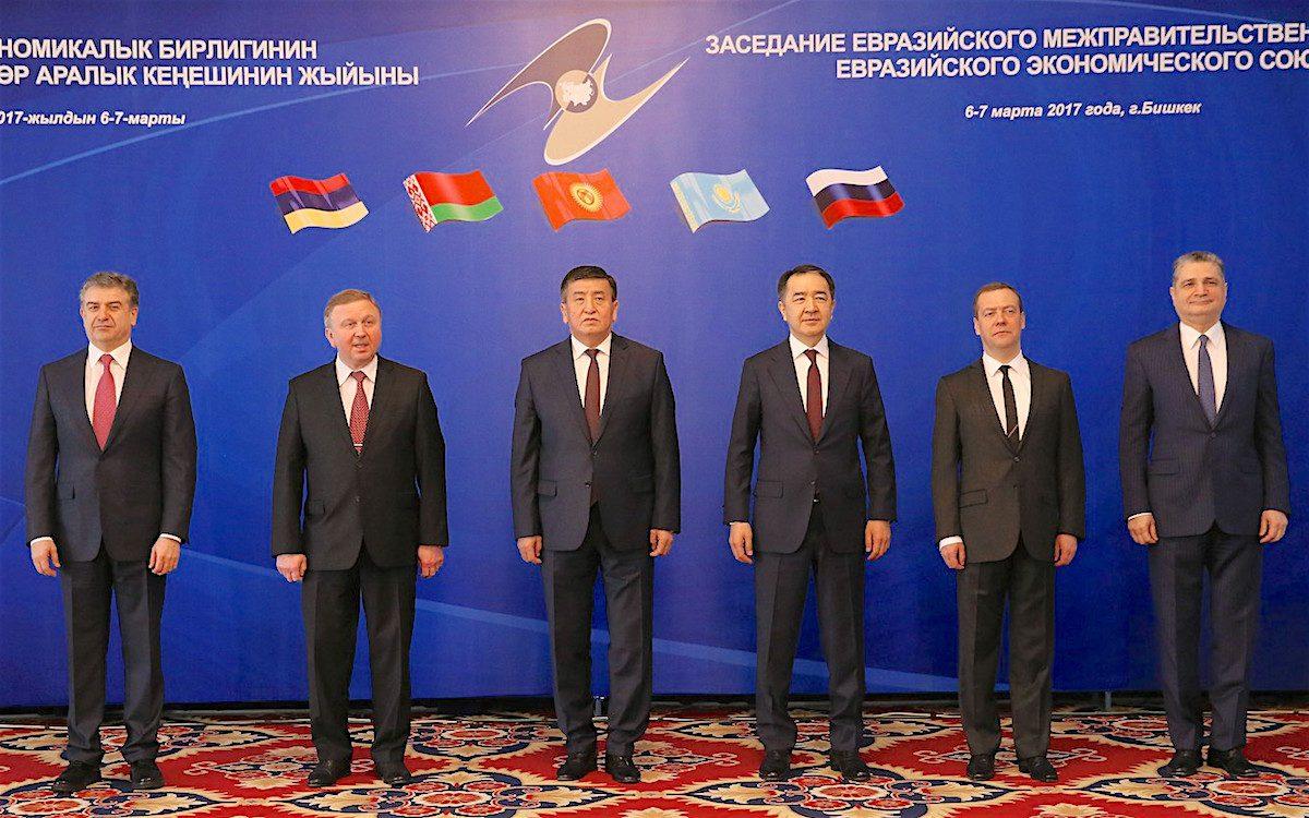 Встреча ЕАЭС в Бишкеке