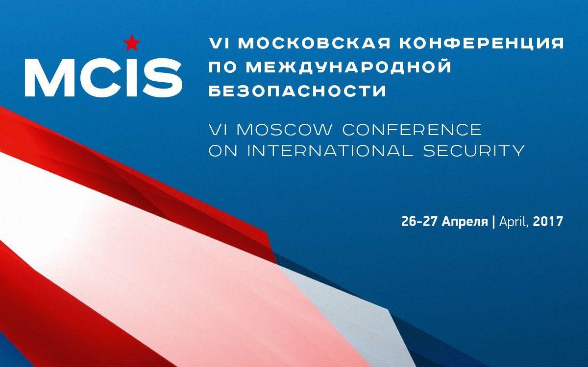 Нарушение координации спецслужб России и Запада — подарок террористам
