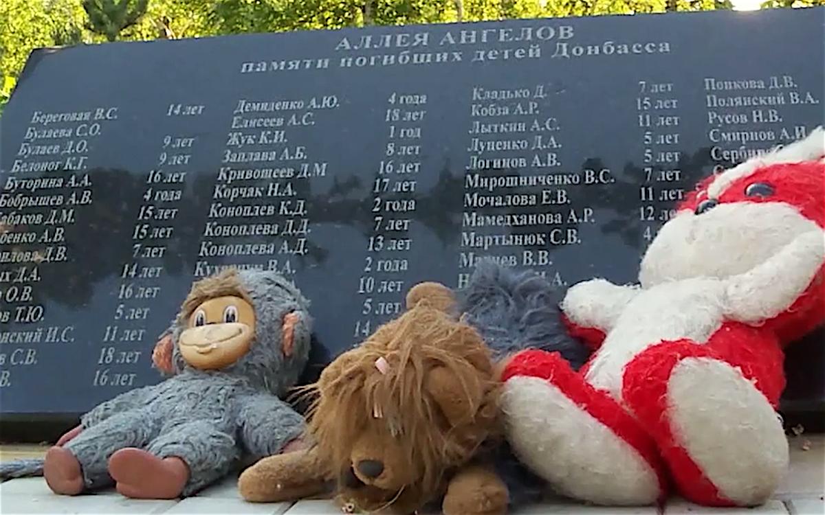 Памяти погибших детей Донбасса