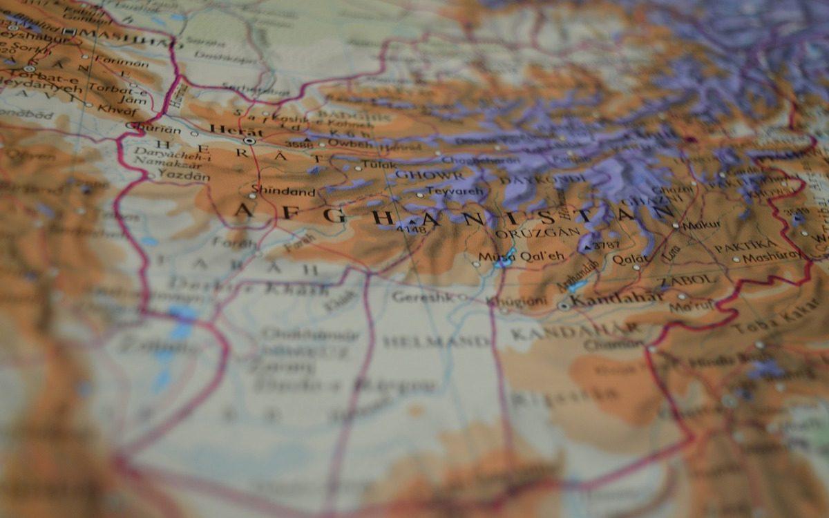 Афганский клин