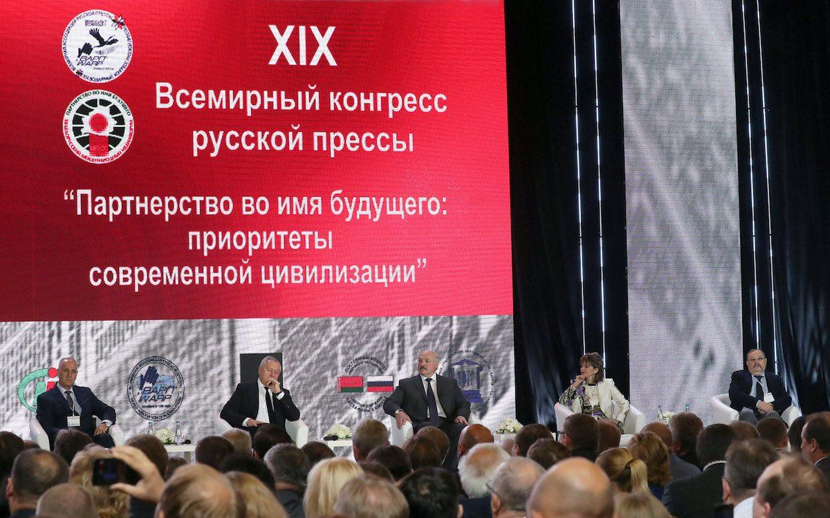 ХIХ Всемирный конгресс русской прессы