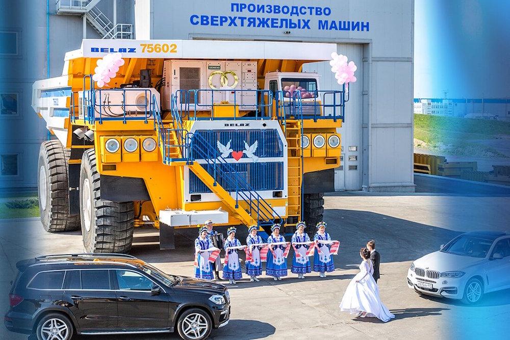Свадьба на БЕЛАЗЕ