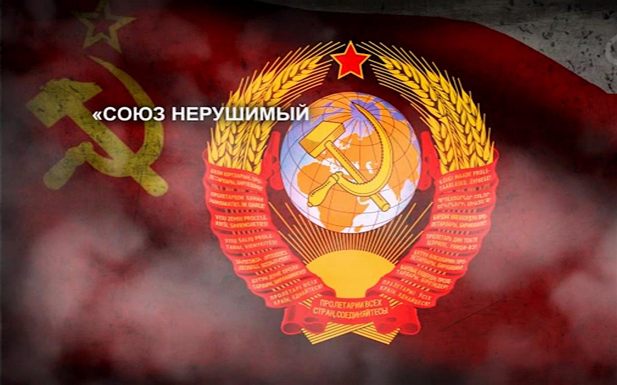 «25 ЛЕТ ПОСЛЕ СССР. РОССИЯ»