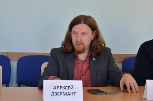 Александр Дзермант