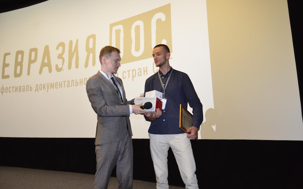 Лучший короткометражный документальный фильм 2017 года — Александр Ливицкий. «Приют»