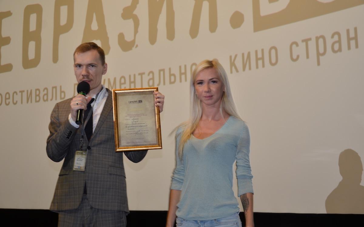 Специальный диплом «За приобщение к исторической памяти» — Полина Лущик. «Чтобы помнили»