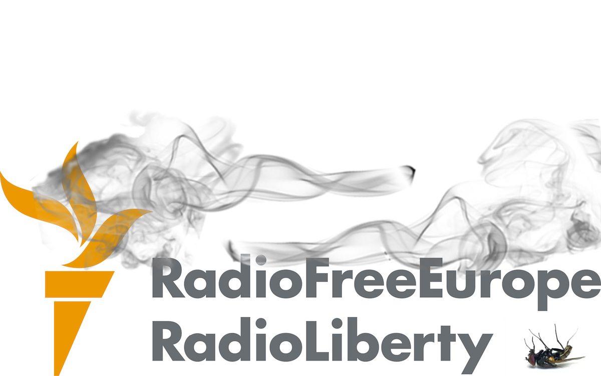 «Радио Свобода» — семь тон секонд-хенда