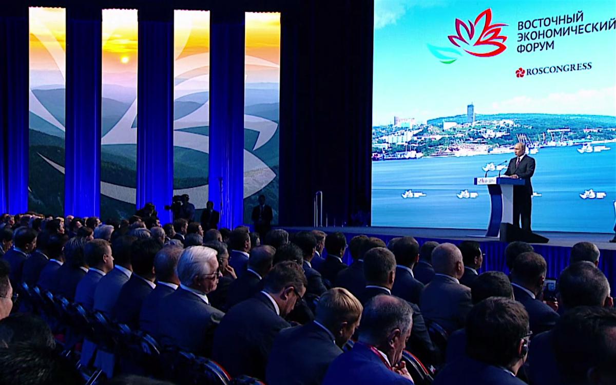 III Восточный экономический форум. Владивосток, Россия