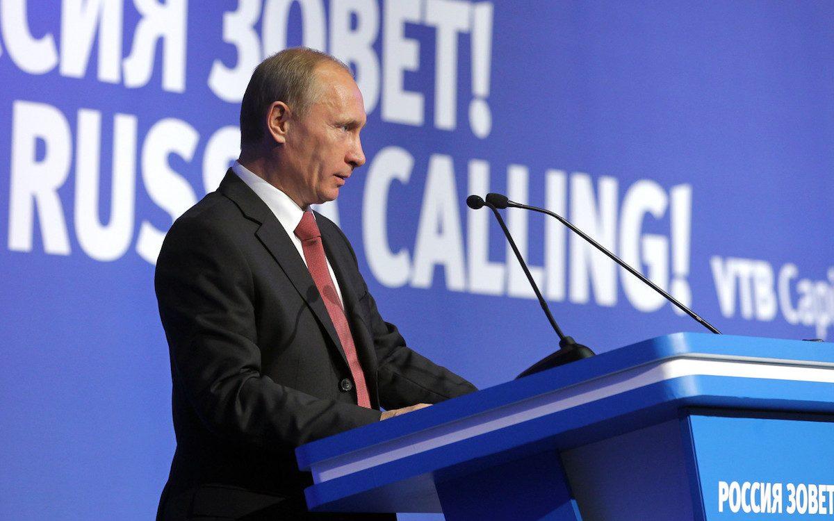 Россия зовёт!