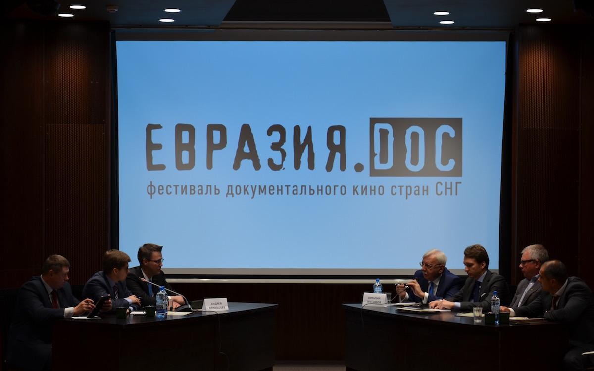 «Евразия.DOC». Публичная дискуссия «Хельсинки-2». Минск - 2017