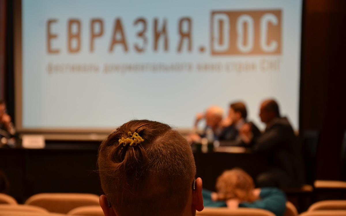 «Евразия.DOC». Публичная дискуссия «Хельсинки 2». Минск - 2017
