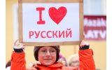 Латвия. Митинг в защиту русских школ