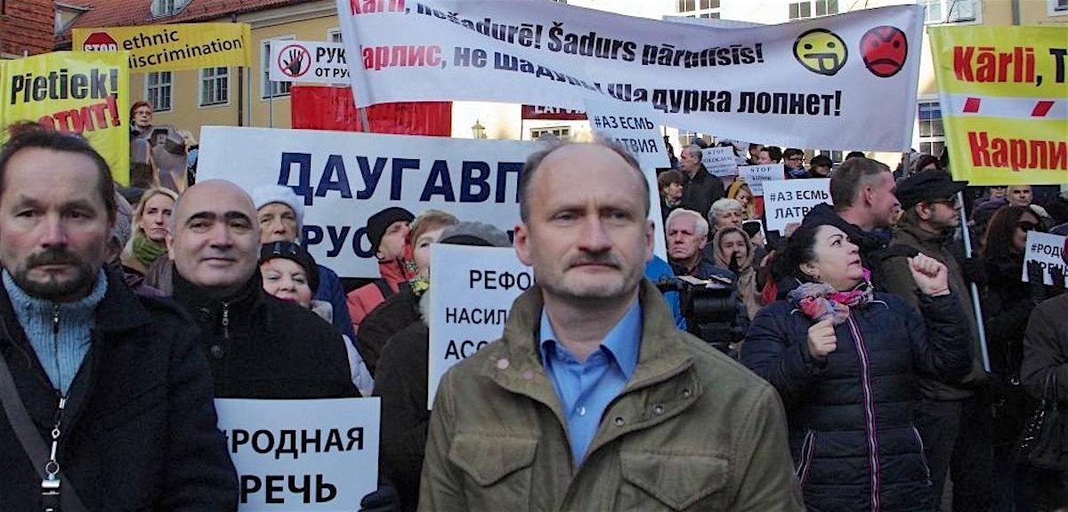 Митинг в защиту русских школ. Рига - 23.10.2017