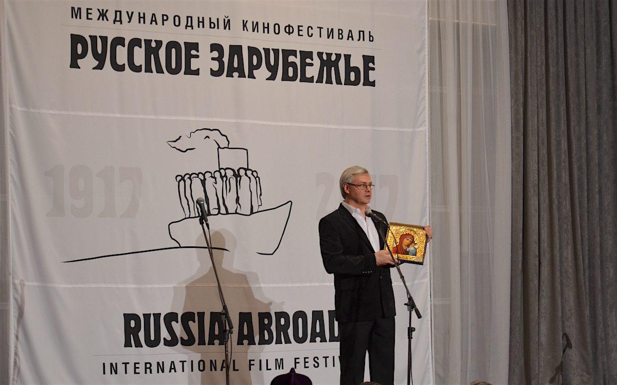 """Сергей Зайцев. """"Русское зарубежье"""""""