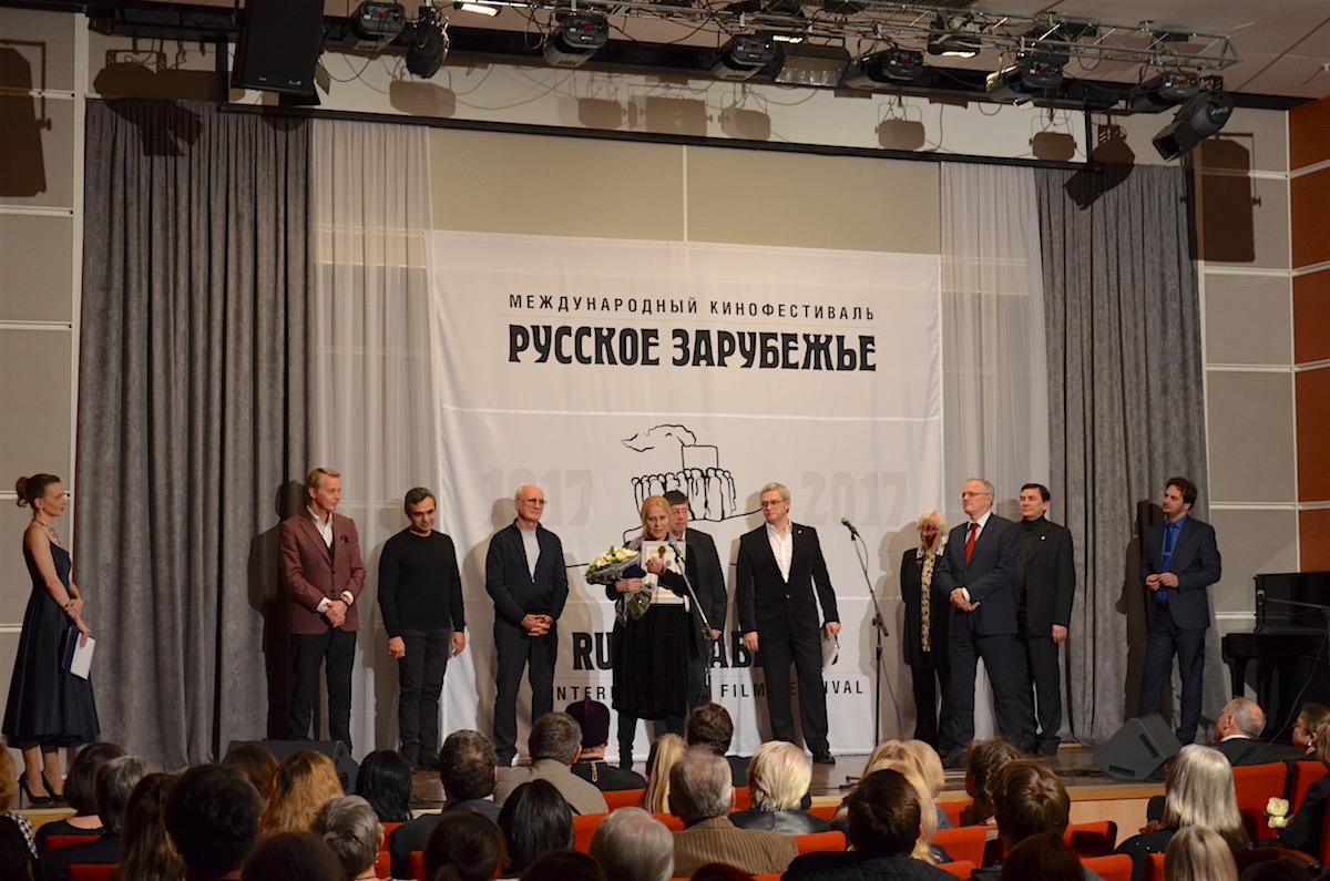 XI Международный кинофестиваль «Русское зарубежье»