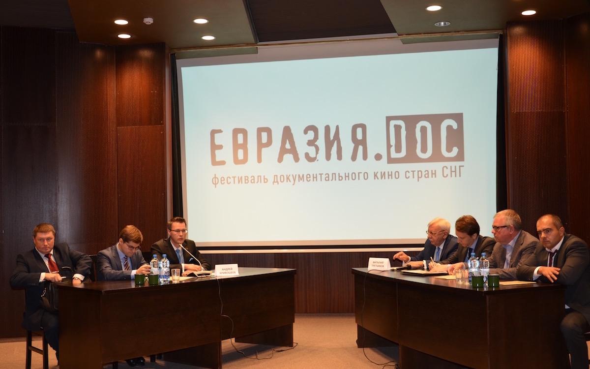 «Евразия.DOC». Публичная дискуссия «Хельсинки-2. Шанс нового Большого договора по безопасности и сотрудничеству в Большой Европе». Минск-2017