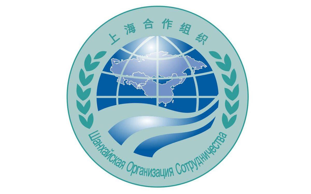 ШОС - Шанхайской организации сотрудничества