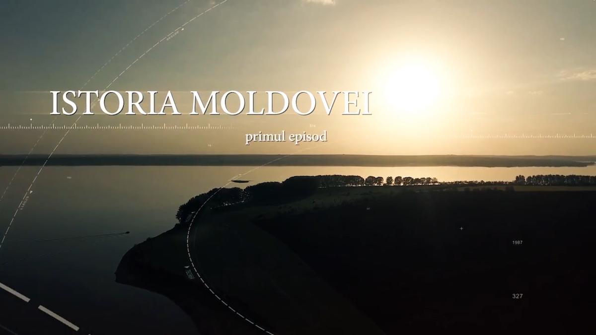 История Молдовы. Серия 1
