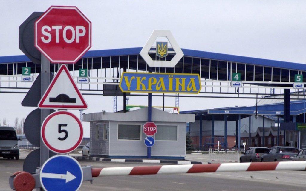Пункт пограничного и таможенного контроля между Украиной и Приднестровьем со стороны пгт Первомайск (ПМР)