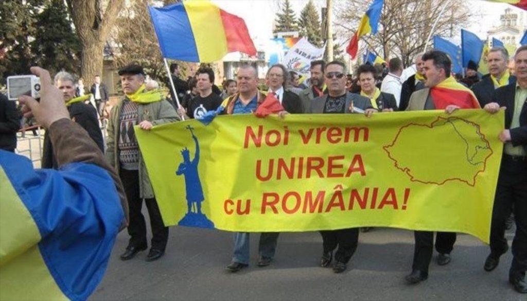 Кишинёвское шествие молдавских унионистов, выступающих за объединение Республики Молдовы с Румынией