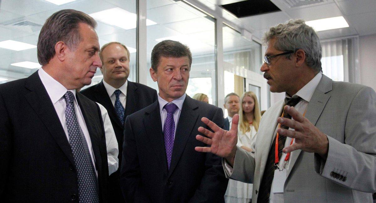 На переднем плане слева направо: В.Мутко, Д.Козак, Г.Родченков