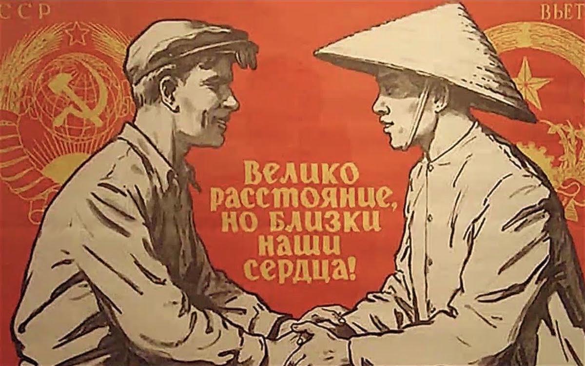 Россия возвращается в Юго-Восточную Азию