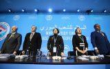 Сочи. Конгресс национального диалога Сирии