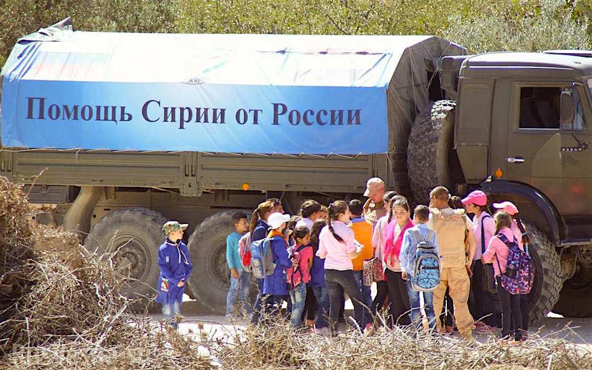 Сирия. Российская гуманитарная помощь