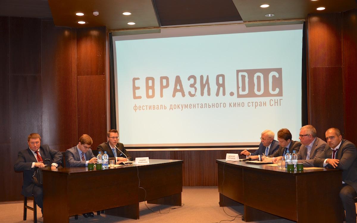 Публичная дискуссия «Хельсинки-2». «Евразия.DOC». Минск — 2017