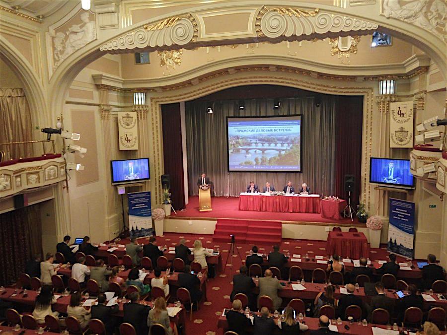 Международный финансово-экономический форум стран СНГ и Европы «Пражские деловые встречи»