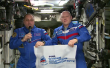 Космические масштабы Ялтинского форума
