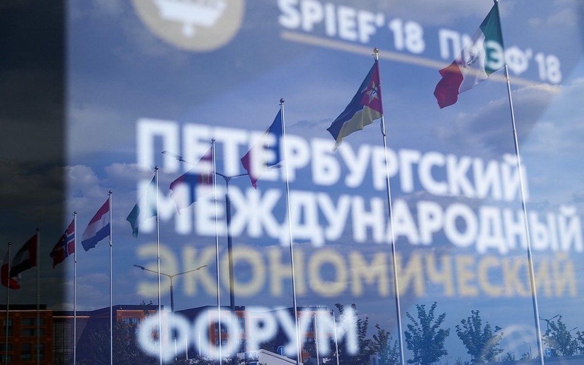 «Российская экономика на траектории роста»