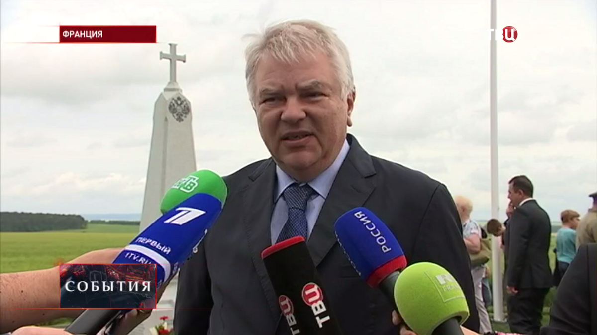 Посол РФ во Франции Алексей Мешков