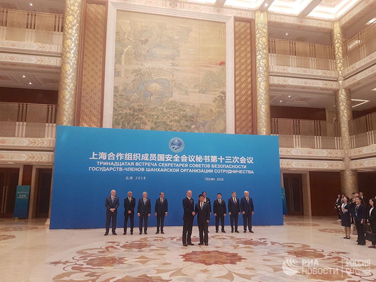 В Пекине прошла встреча секретарей советов безопасности стран-членов Шанхайской организации сотрудничества