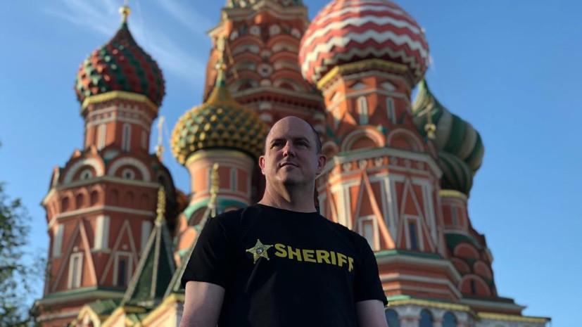 Фото: RT. Джон Марк Дуган в Москве