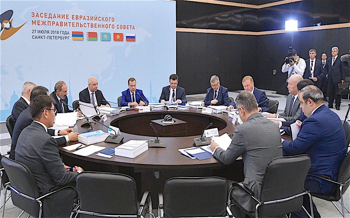 ЕАЭС. Санкт-Петербург. 27.07.2018