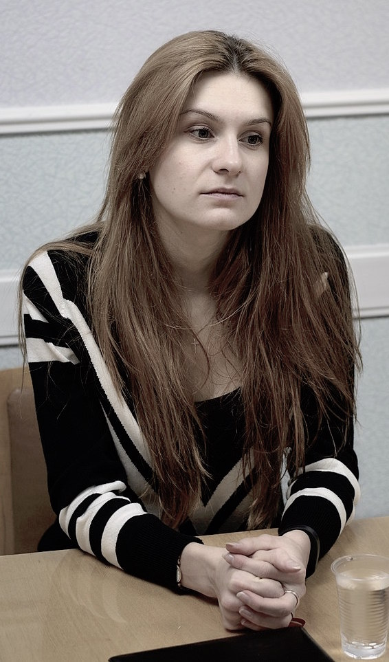 Мария Бутина. Фото: wikipedia.org